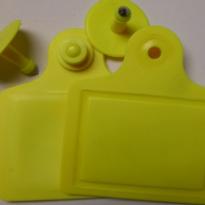 UHF动物耳标标签 YG-T8070