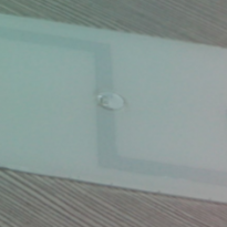 UHF陶瓷防拆标签 YG-T604